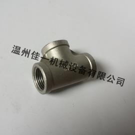 不锈钢内丝三通/不锈钢内螺纹三通/内牙三通/铸造丝扣三通