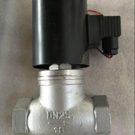 ZQDF电磁阀 丝口电磁阀 常闭电磁阀