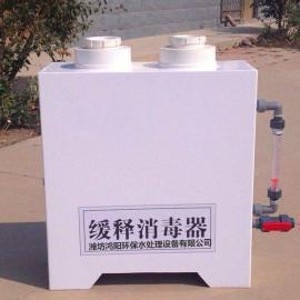 小型医院污水处理 专业医疗废水处理缓释消毒器 运行成本低