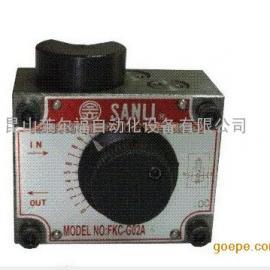 代理台湾SANLI欣三立FKC-G02A调速阀