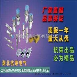 霍尔传感器型号NJK-5002C/8002CJIVPN