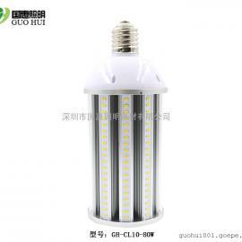 80W防水LED玉米灯适合高顶棚厂房车间仓库80W工矿灯