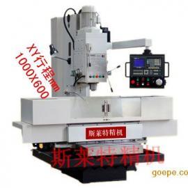 立式数控钻床报价ZK5150数控立式钻床价格