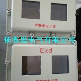 铸铝合金防爆仪表箱开2个玻璃视窗