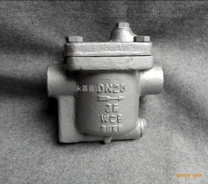 cs15h-16c 倒吊桶式蒸汽疏水阀 丝扣 结构特点图片