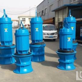 供应QZB轴流潜水泵 QHB混流潜水泵 厂家优惠 金牌质量