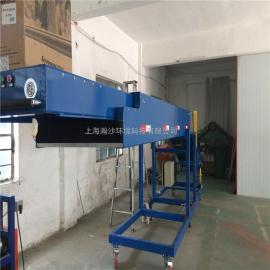 伸缩皮带输送机 大型货物装车机 8米皮带伸缩运输机