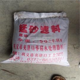 锰砂滤料外观黑褐色含量在35%-45%。锰砂滤料使用范围