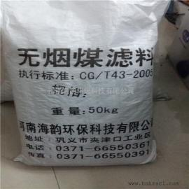 多介质过滤器无烟煤滤料HY水处理无烟煤滤料的技术要求