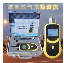 泵吸式VOC/TVOC检测仪 挥发性有机气体浓度检测仪 有机挥发物检测