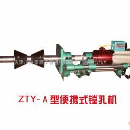 供应工程机械轴销孔修理机 选铸泰源镗孔机