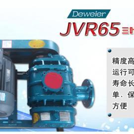 供应脱硫除尘设备用三叶罗茨鼓风机JVR65