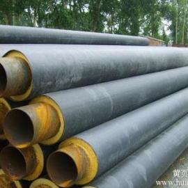 聚氨酯直埋式预制管/ 架空管道保温管厂家价格