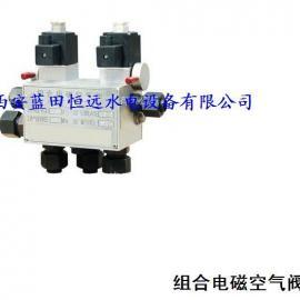 溪洛渡ZDK组合电磁空气阀ZDK-15-220VDC加戈