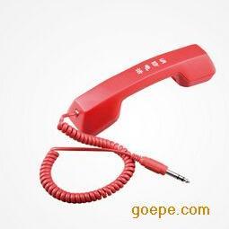 恒业HY2713消防电话分机