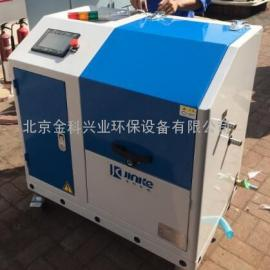 冷却液净化机