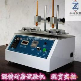 酒精耐磨试验机 酒精橡皮耐摩擦试验机