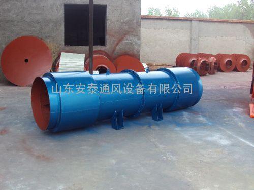 隧道风机  隧道轴流通风机 隧道风机价格 淄博轴流风机厂家