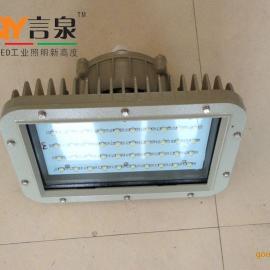 大功率HBND-B801/70W方形加油站LED防爆灯