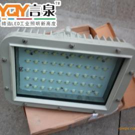 供应SW8183防爆节能泛光灯 方形防水投光灯