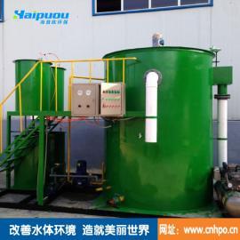 供应海普欧食品污水处理设备竖流溶气气浮机一体化设备