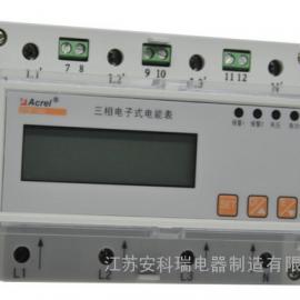 安科瑞 节能效果评价电能表 ADL3000/KC 性价比高