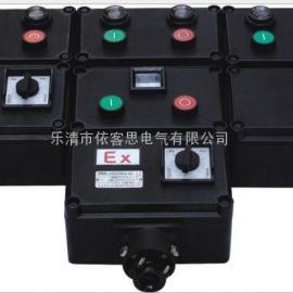 304不锈钢防水电控箱施耐德元件内配葛蓝头防雨箱控制箱