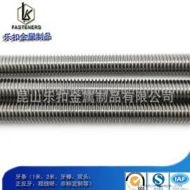 304不锈钢牙条\丝杆\ 螺纹杆\ 通丝螺丝304/316双头DIN975/976