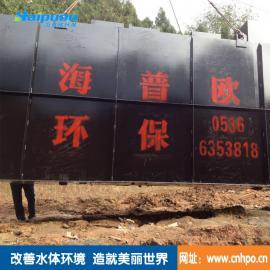 湖南岳阳造纸污水处理设备 水质达标占地小