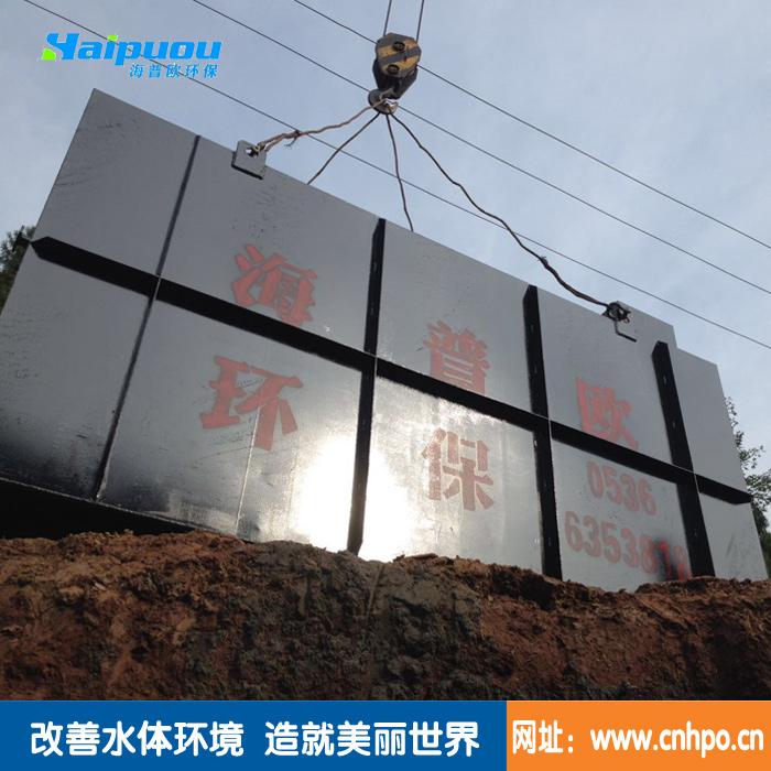 专业生产皮革污水处理设备玻璃钢一体化污水处理设备 操作简单