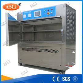 紫外老化实验箱试验机