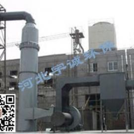 小型立式燃煤锅炉除尘器