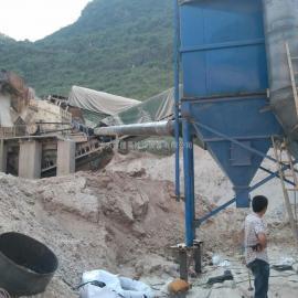 采石厂除尘器、采石厂收尘设备