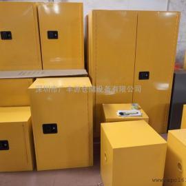 粉尘防爆柜|化学品工具柜|消防安全储存柜