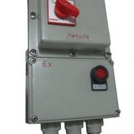 BDZ52-60/4PL防爆漏电断路器