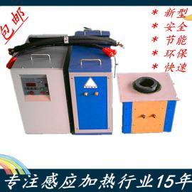 昆山/苏州/泰州小型中频熔炼炉 小型中频熔炼炉价格