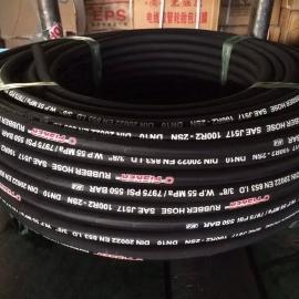高压胶管 耐油高压胶管 钢丝编织增强高压油管 厂家批发