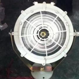 带网罩座式BTC8210防爆投光灯圆形投射灯防爆金卤灯