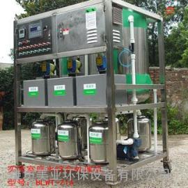 化验室废水污水处理设备厂家