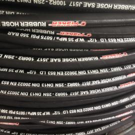 【厂家直销】优质钢丝编织胶管 13-2-40MPa 高压橡胶管