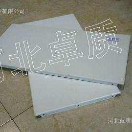 600X600吊顶铝扣板600X1200幕墙吸音铝扣板