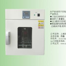 36L实验室安全漏斗烘箱,小型安全漏斗烤箱