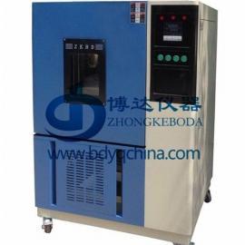 北京换气老化试验箱+换气式老化箱