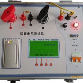 600A接触电阻测试仪