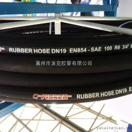 衡水厂家专业生产 SAE100R6单层(非金属)橡胶耐油液压软管