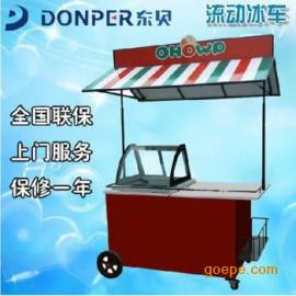 成都流动冰淇淋车,成都流动冰淇淋车批发价格