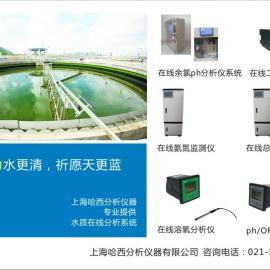 在线总磷分析仪,总磷测定仪,总磷在线自动监测仪,总磷检测