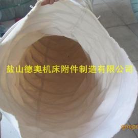 下料口耐酸碱水泥帆布袋生产厂家