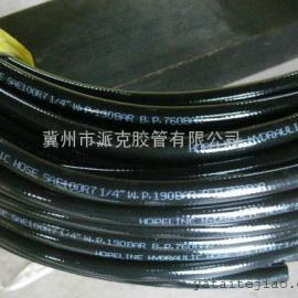 衡水厂家专业生产SAE 100 R7尼龙树脂液压软管