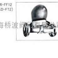 韩国朝光JTR-FF12浮球式蒸气疏水阀